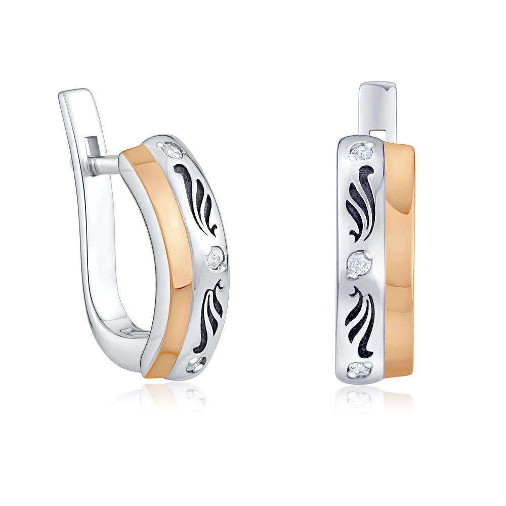 Náušnice ze zlata a stříbra