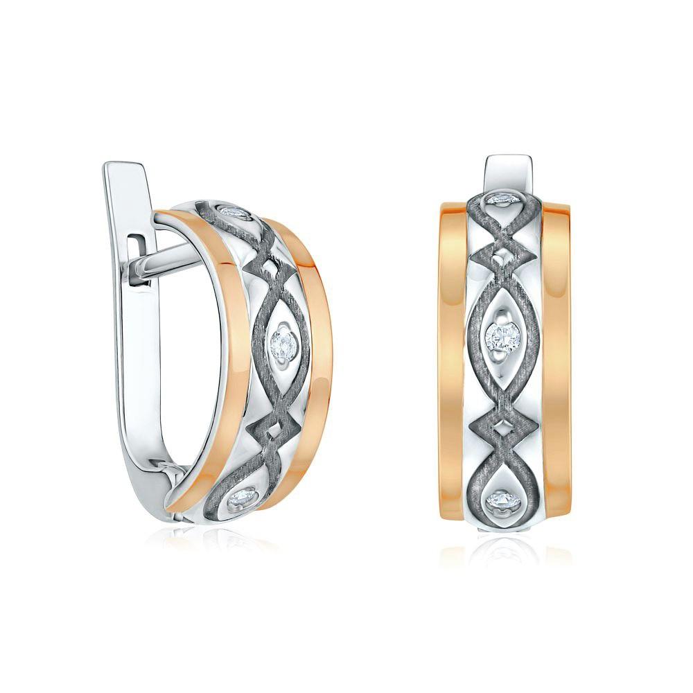 Náušnice ze zlata a stříbra BNU372
