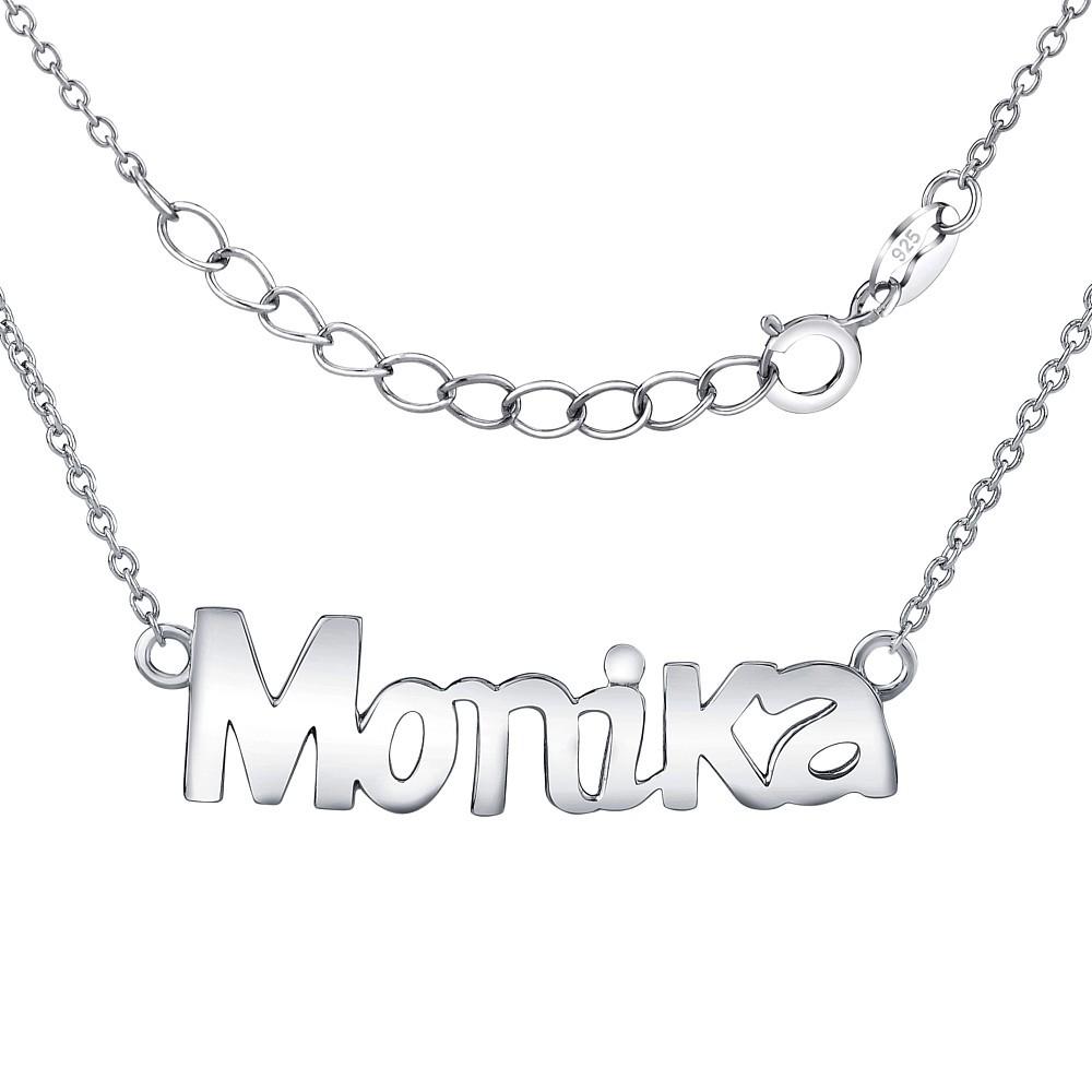 Stříbrný řetízek se jménem Monika JJJCC1812