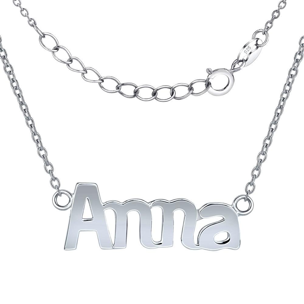 Stříbrný řetízek se jménem Anna JJJC1809