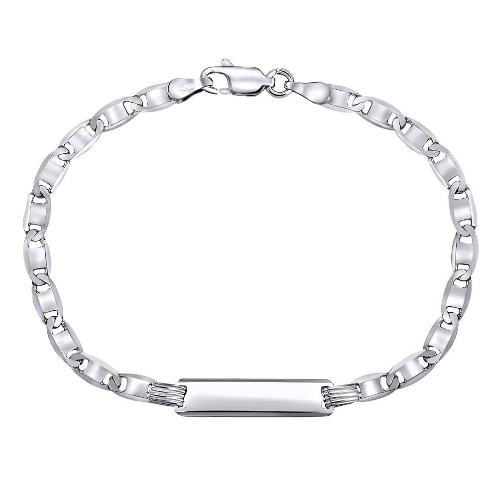 Stříbrný náramek MARINE ID TTTB21B5