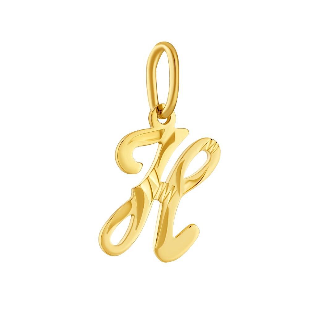 Zlatý přívěsek písmeno H
