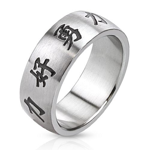 Prsten z chirurgické oceli R10044 (Dárkové balení zdarma)