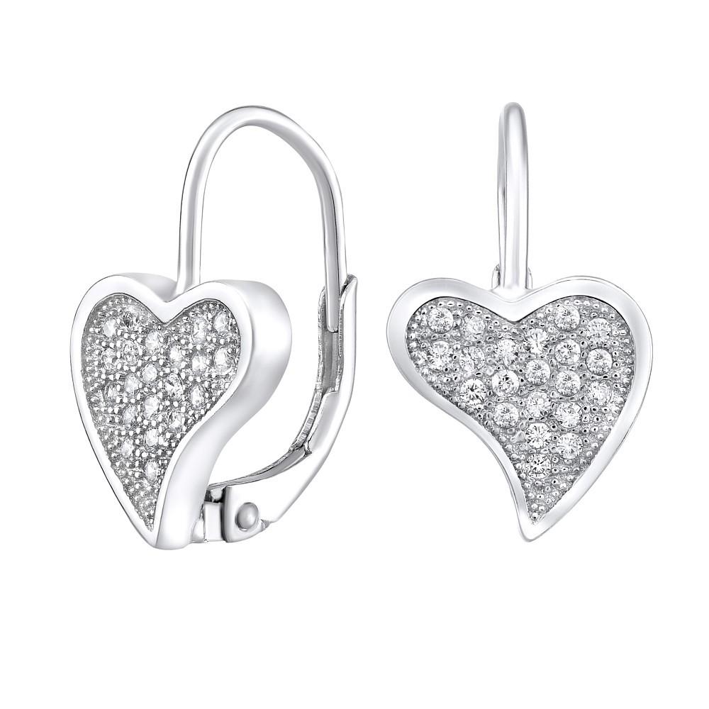 5300d0037 Stříbrné náušnice srdce Stříbrné náušnice srdce